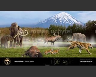 Pleistocene (Japanese Islands)